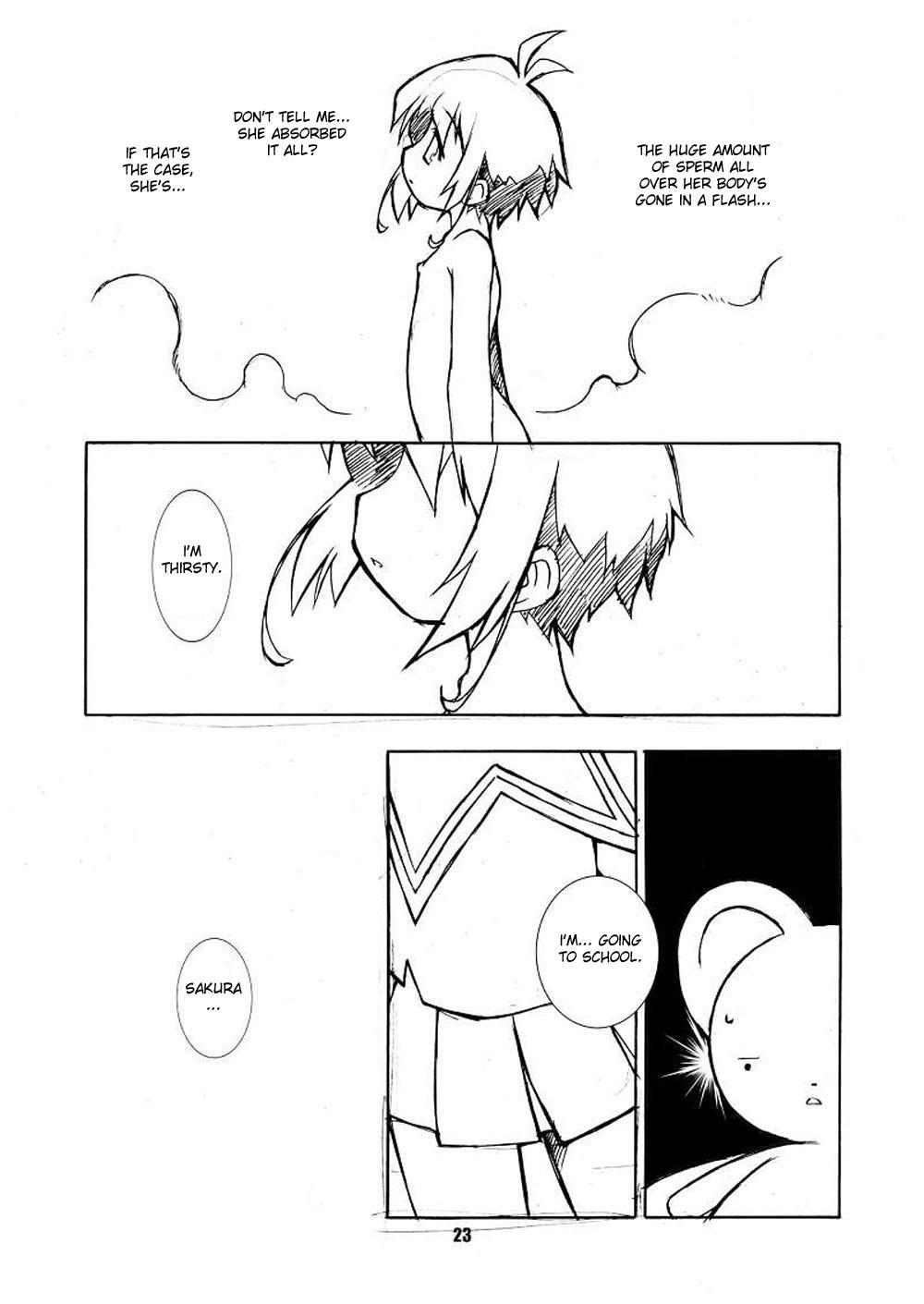 DoujinReader.com Sakura-chans Amazing Adve…
