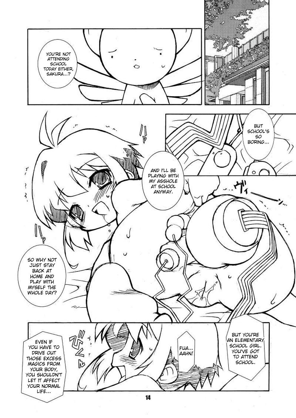 DoujinReader.com Sakura-chans Amazing Adventure Book 2_ccsakura-taihen2014