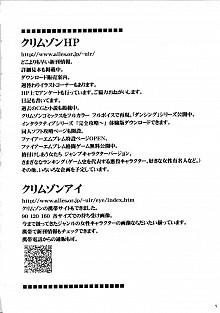 DoujinReader.com Sariban no Hasai Nichi_Sa…