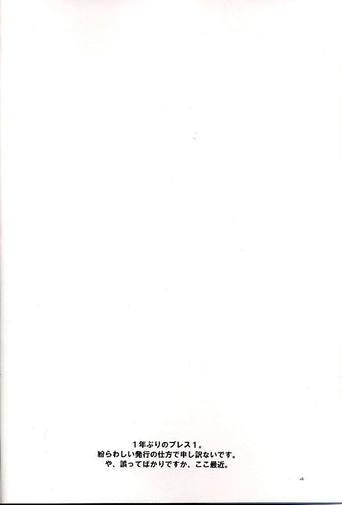 DoujinReader.com [SaHa] Ryu 03