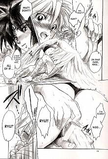 DoujinReader.com [SaHa] Ryu 14