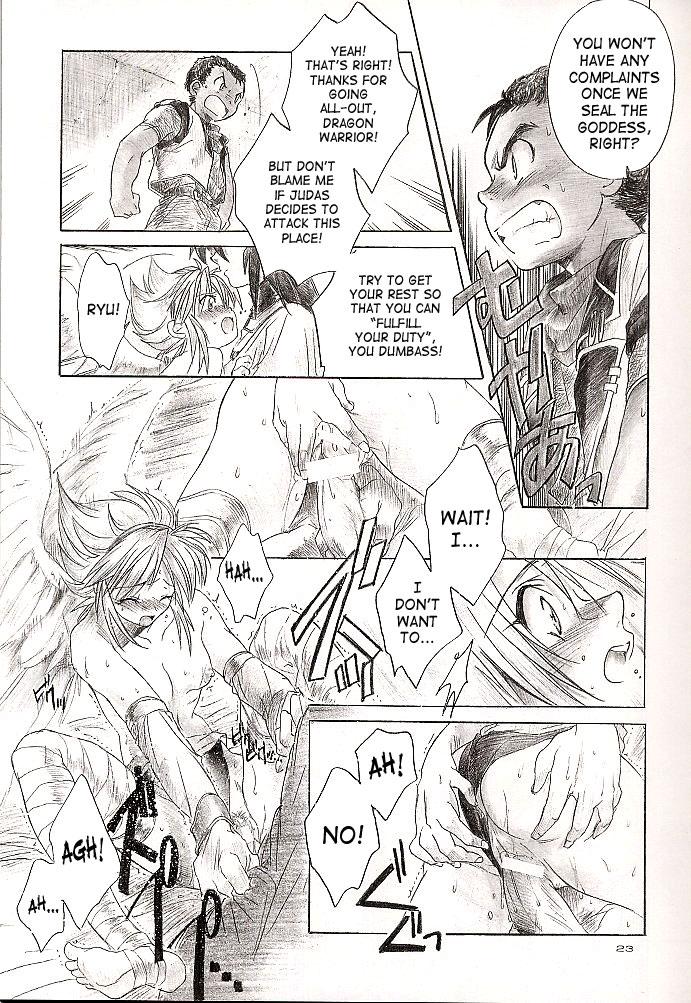 DoujinReader.com [SaHa] Ryu 22