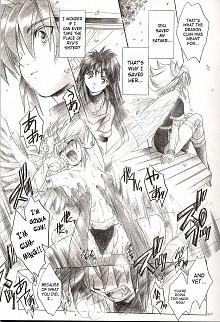 DoujinReader.com [SaHa] Ryu 26