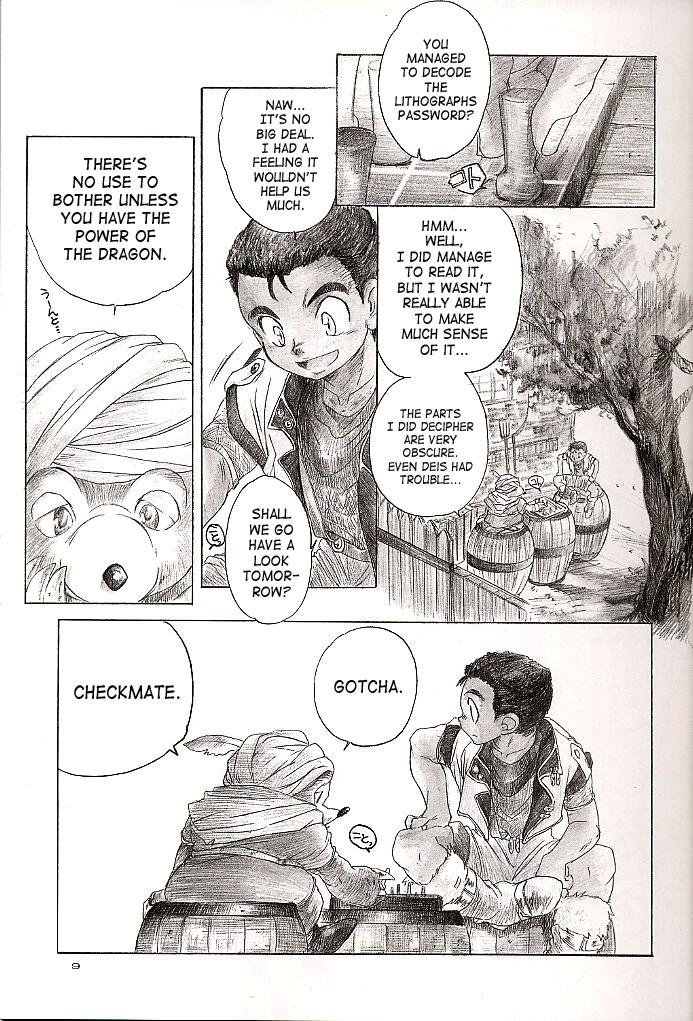DoujinReader.com [SaHa] Ryu 08