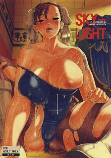 DoujinReader.com Sky Light