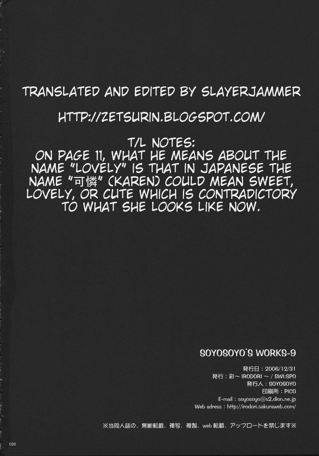DoujinReader.com Soyosoyo Works-09_025