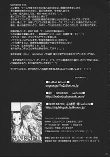 DoujinReader.com Soyosoyo Works-09_024