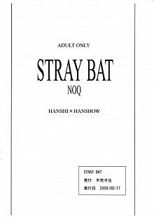 DoujinReader.com [SaHa] Stray Bat 18