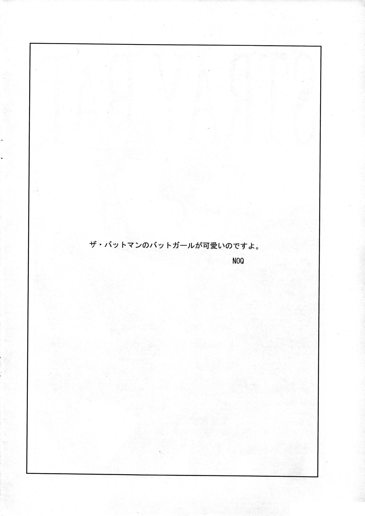 DoujinReader.com [SaHa] Stray Bat 03