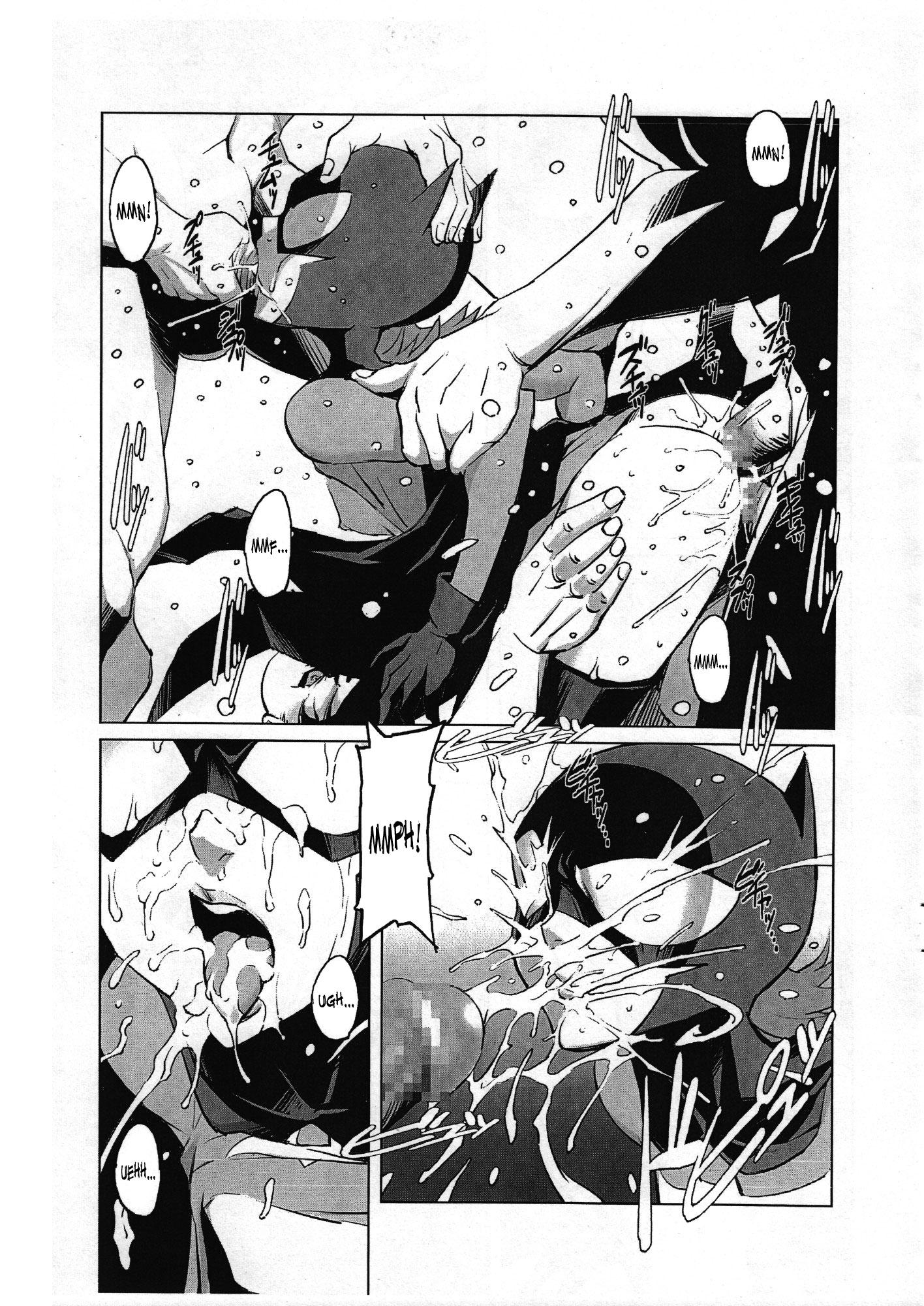 Хентай комиксы бэтмена 17 фотография