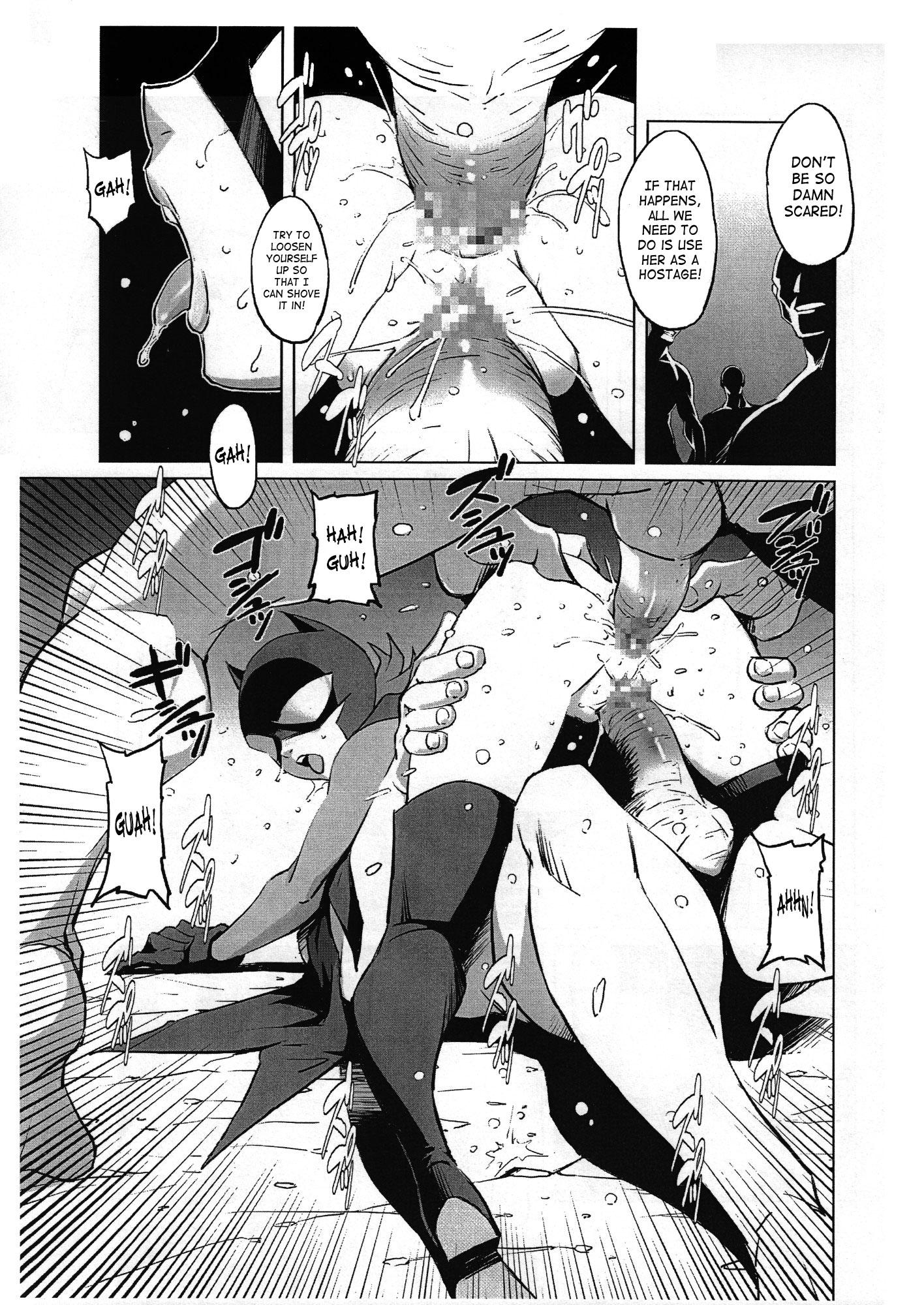 DoujinReader.com [SaHa] Stray Bat 10