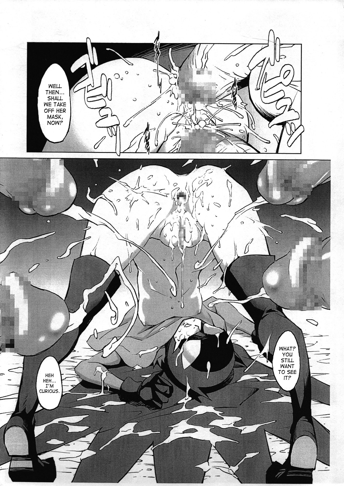 DoujinReader.com [SaHa] Stray Bat 15