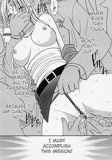 DoujinReader.com Strong-willed Woman_img02…