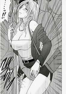 DoujinReader.com Strong-willed Woman_img01…