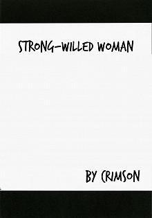 DoujinReader.com Strong-willed Woman_img00…