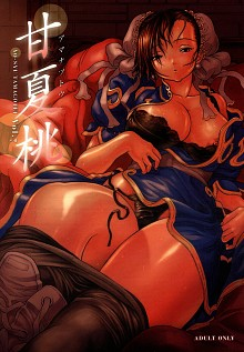 DoujinReader.com Sweet Summer Peach