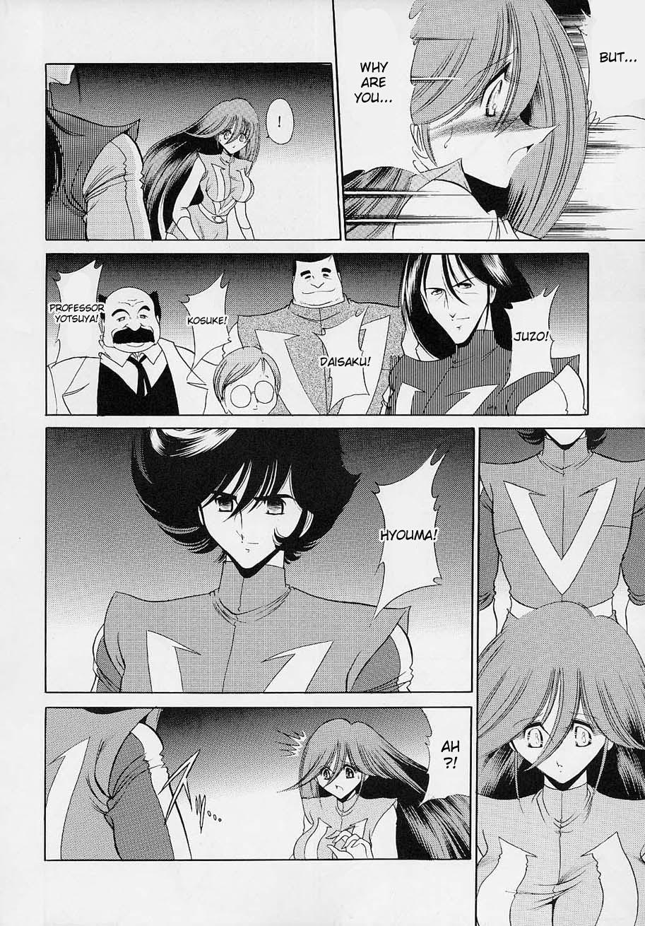 DoujinReader.com Horikawa_Gorou_-_VV_007