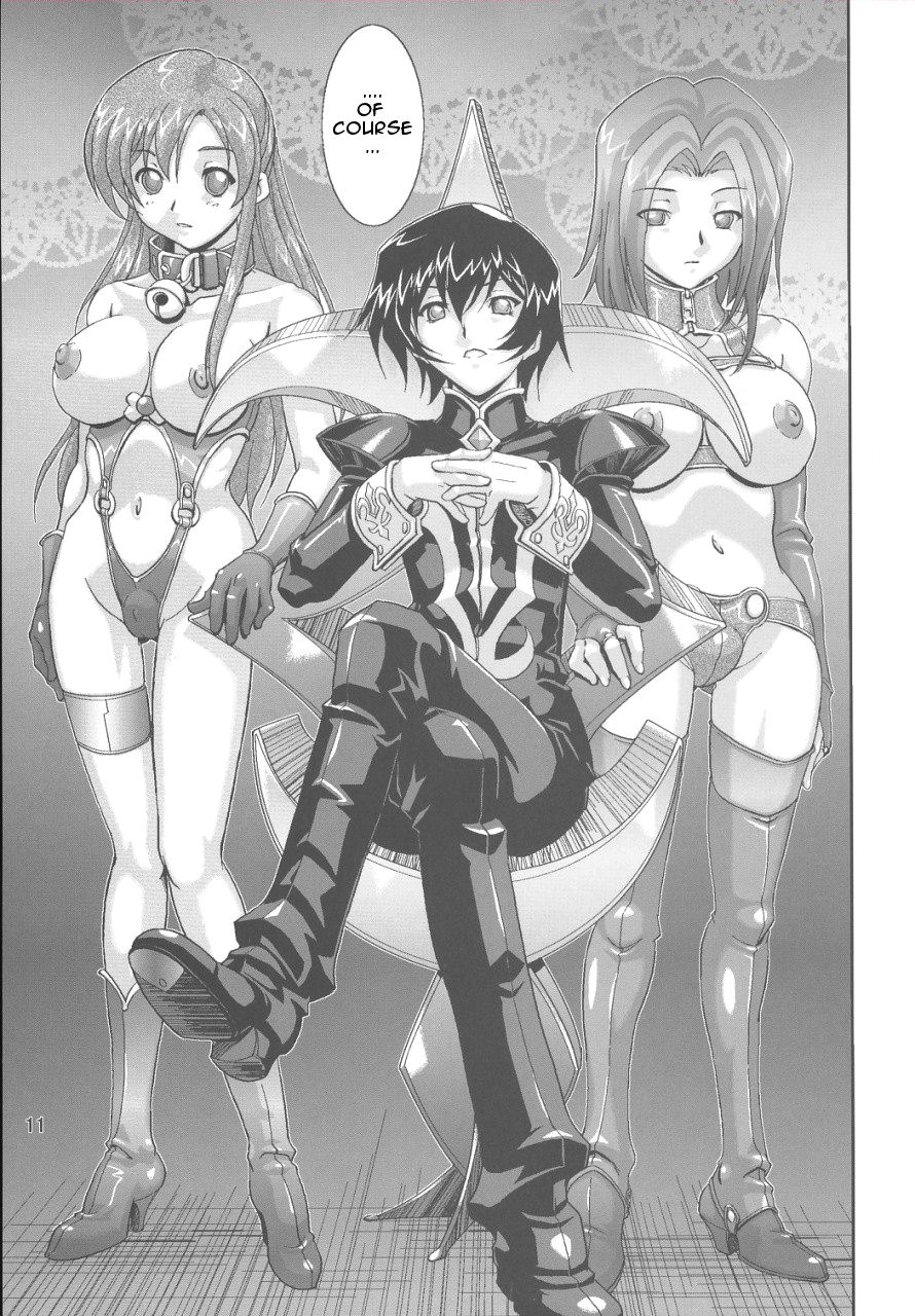 DoujinReader.com Violent Waves of Ashford_011