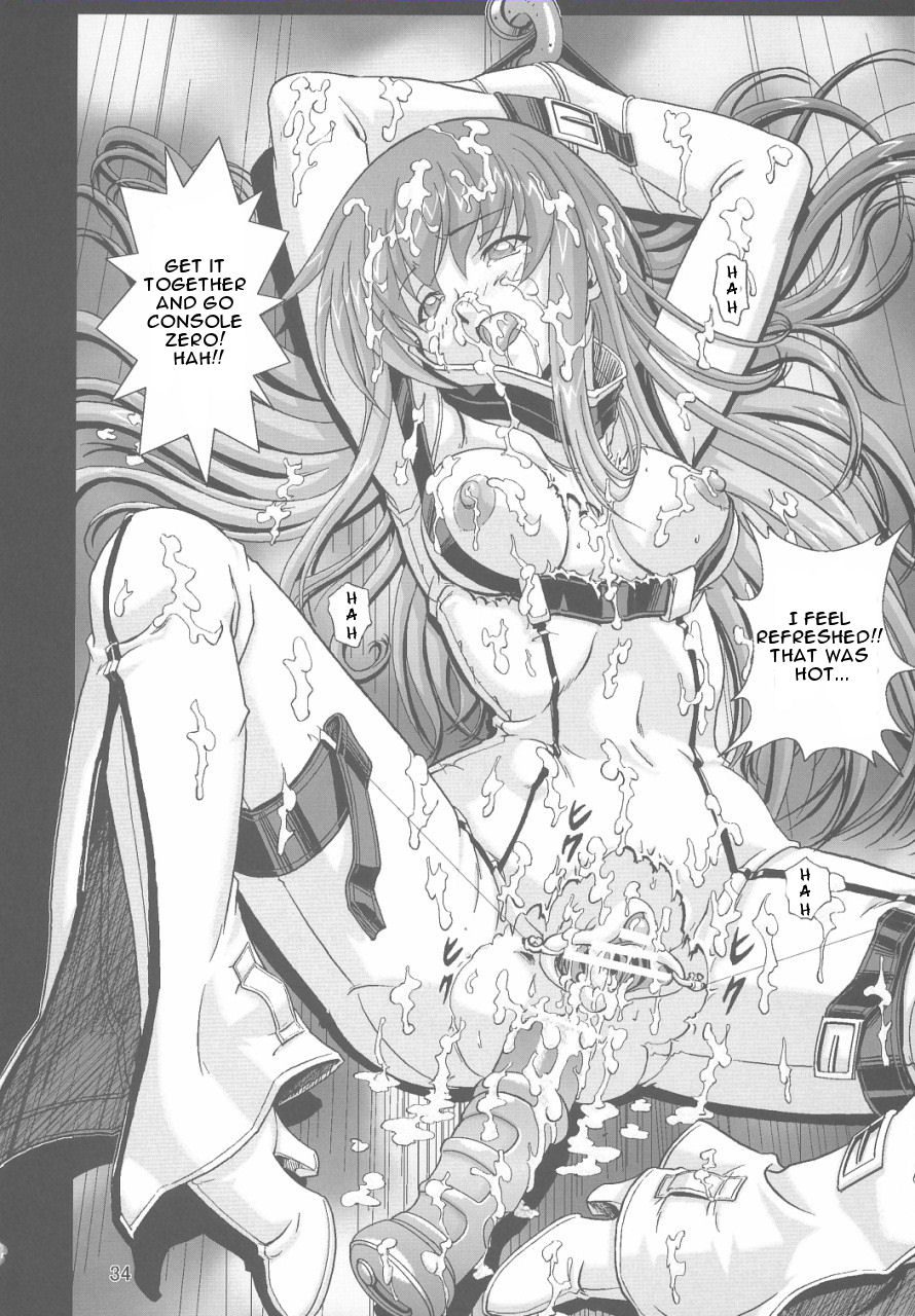 DoujinReader.com Violent Waves of Ashford_…