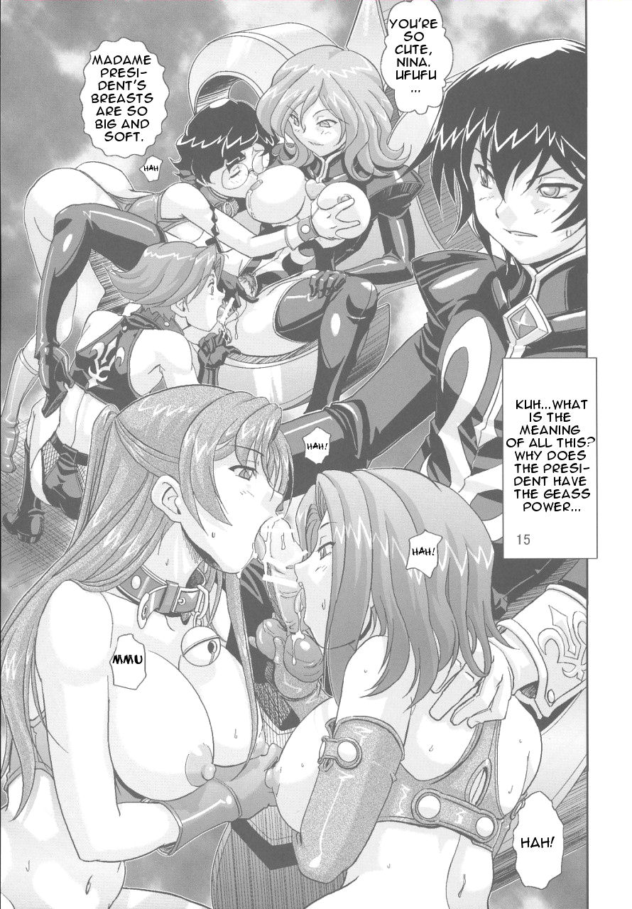 DoujinReader.com Violent Waves of Ashford_015