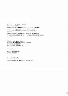 DoujinReader.com Waku Waku Roberta-san_028