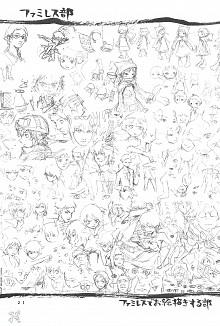 DoujinReader.com [SaHa] Yoruichi-sama 20