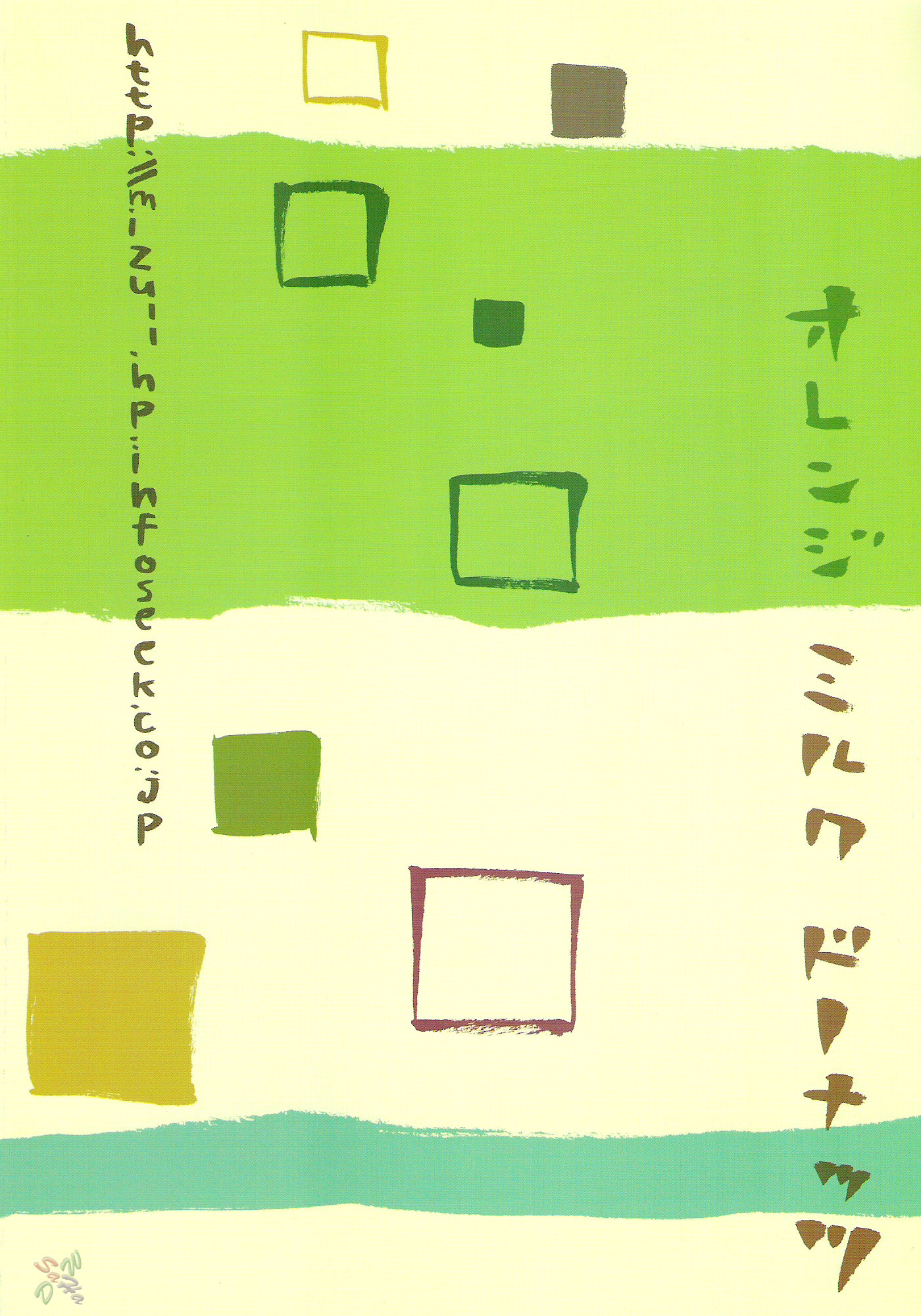 DoujinReader.com [SaHa] Yoruichi-sama 22