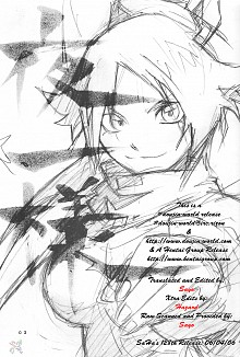 DoujinReader.com [SaHa] Yoruichi-sama 02