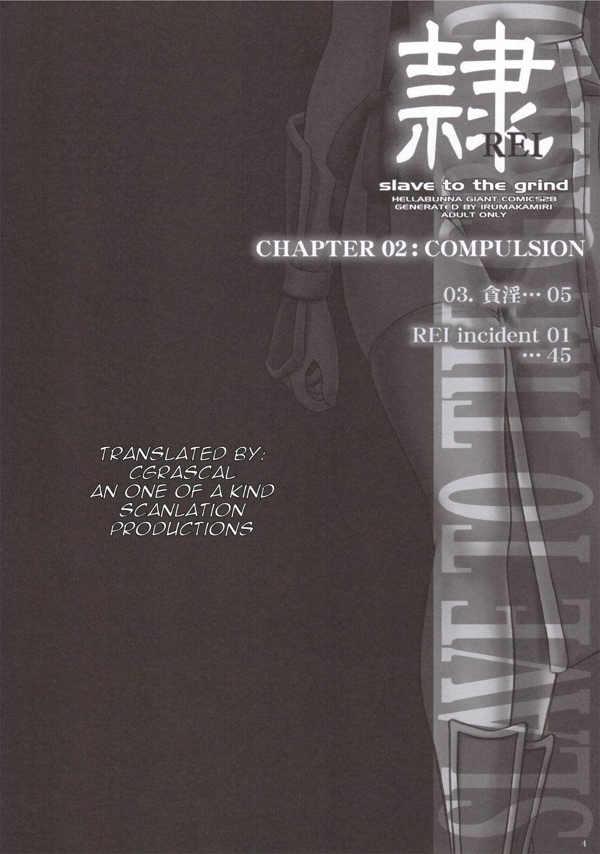 DoujinReader.com REI-Slave to The Grind 02…