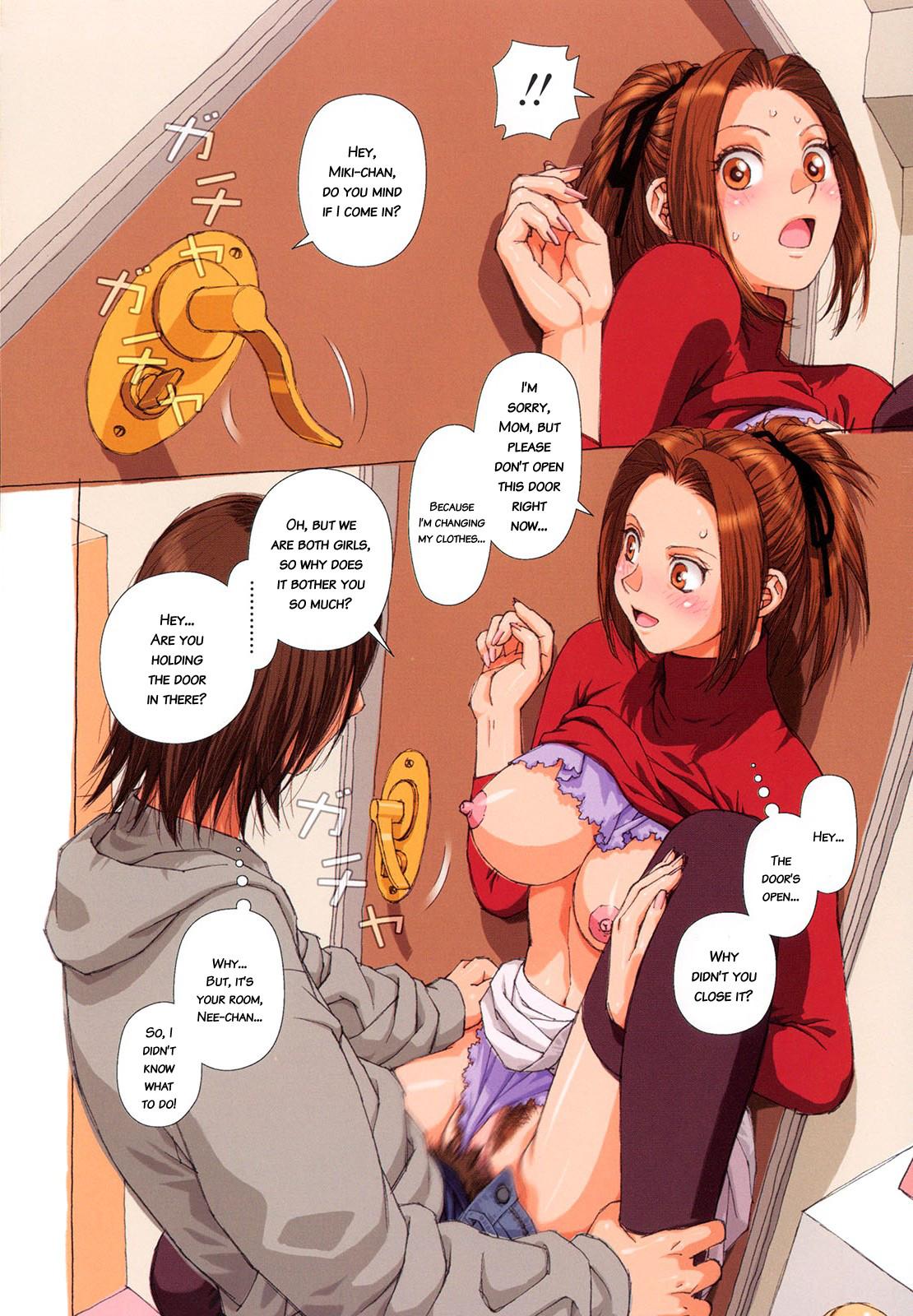DoujinReader.com Hna - 060
