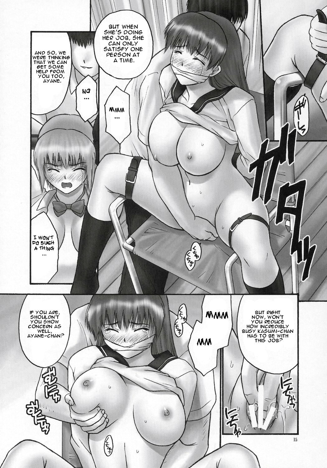 DoujinReader.com REI-Slave to The Grind 03…