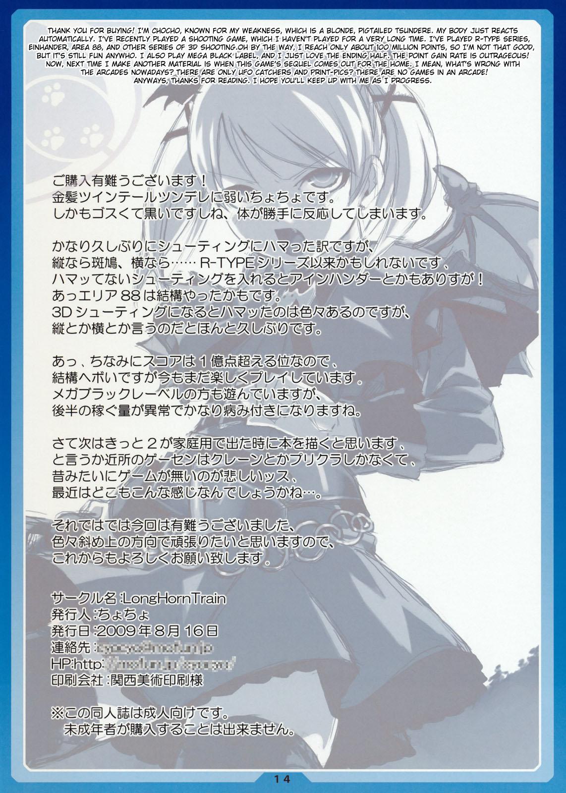 DoujinReader.com 013kakko-elf