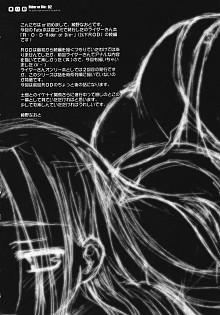 DoujinReader.com R.O.D 2_004