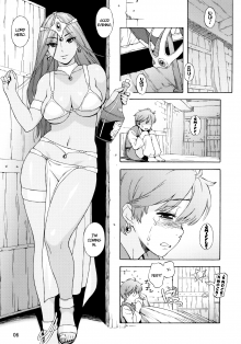 DoujinReader.com Maya Shota_005