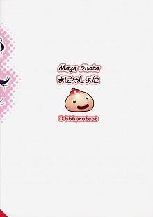 DoujinReader.com Maya Shota_026