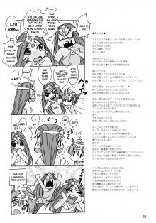 DoujinReader.com Maya Shota_024
