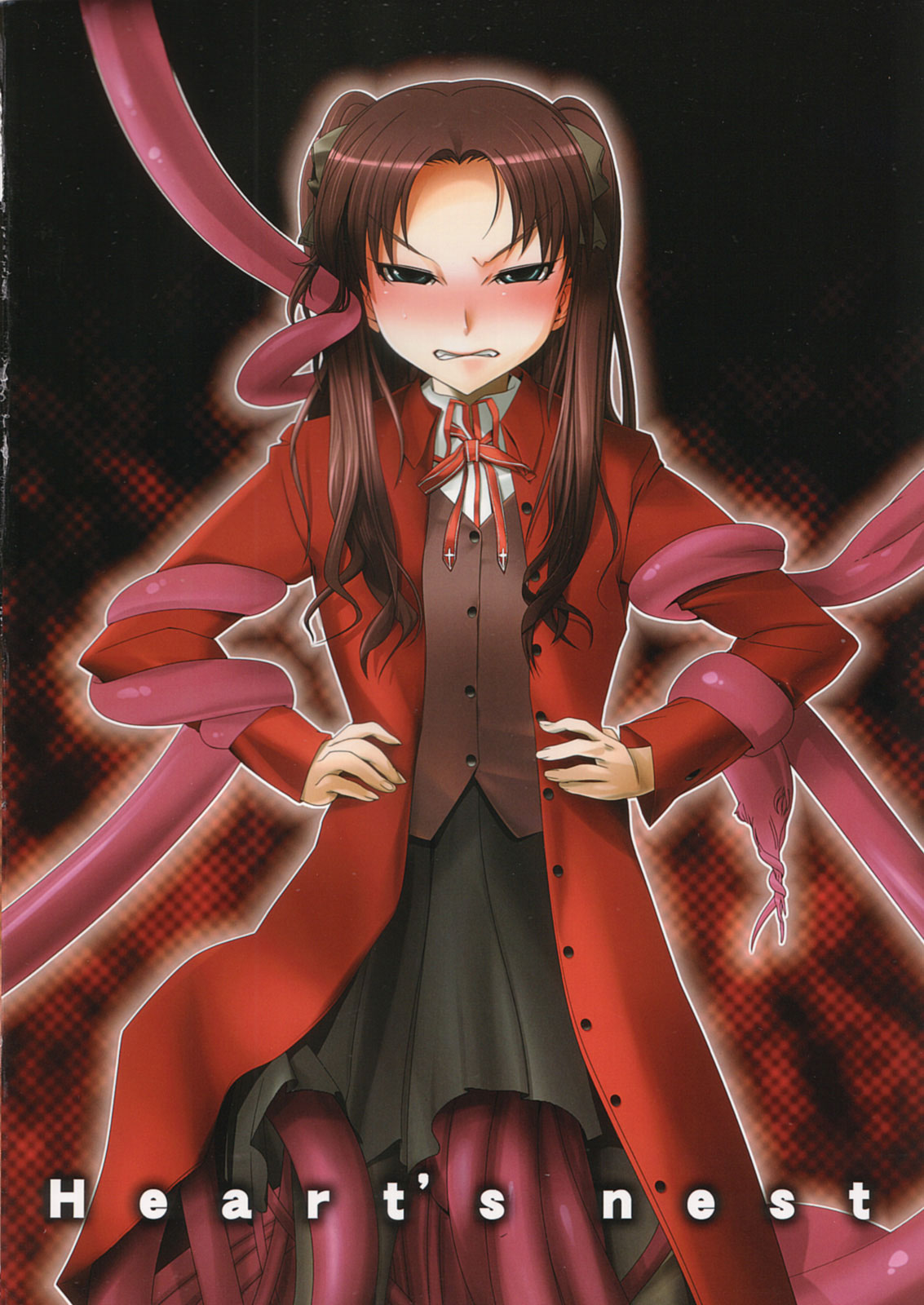 DoujinReader.com Heart Nest 01