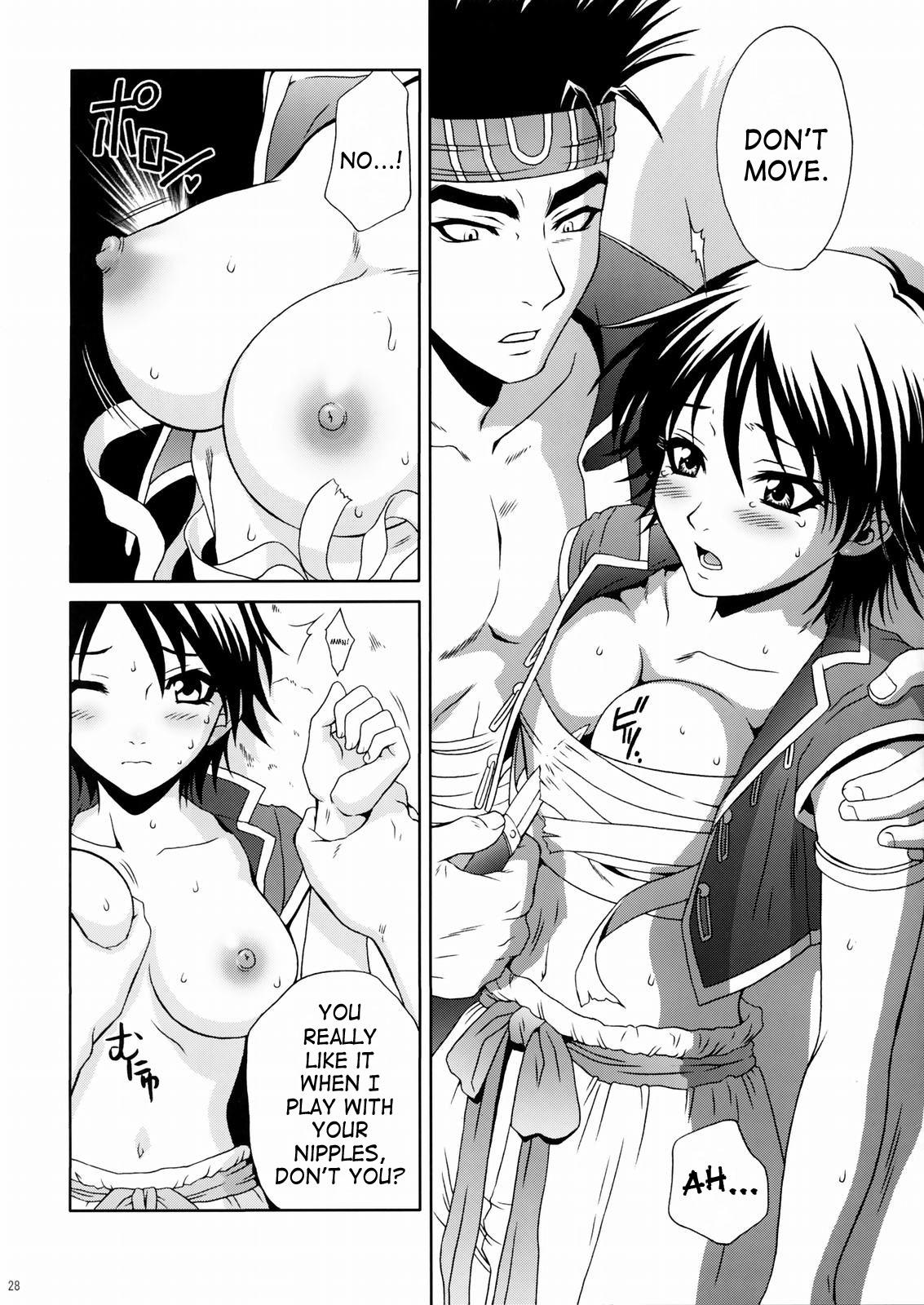 DoujinReader.com [SaHa] Rikuson-chan 27