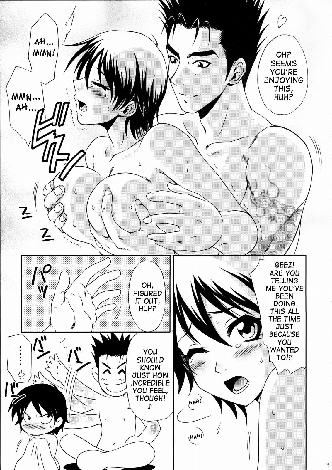 DoujinReader.com [SaHa] Rikuson-chan 14