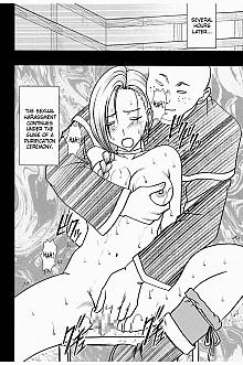 DoujinReader.com [SaHa] Bianca Story 2 - 2…