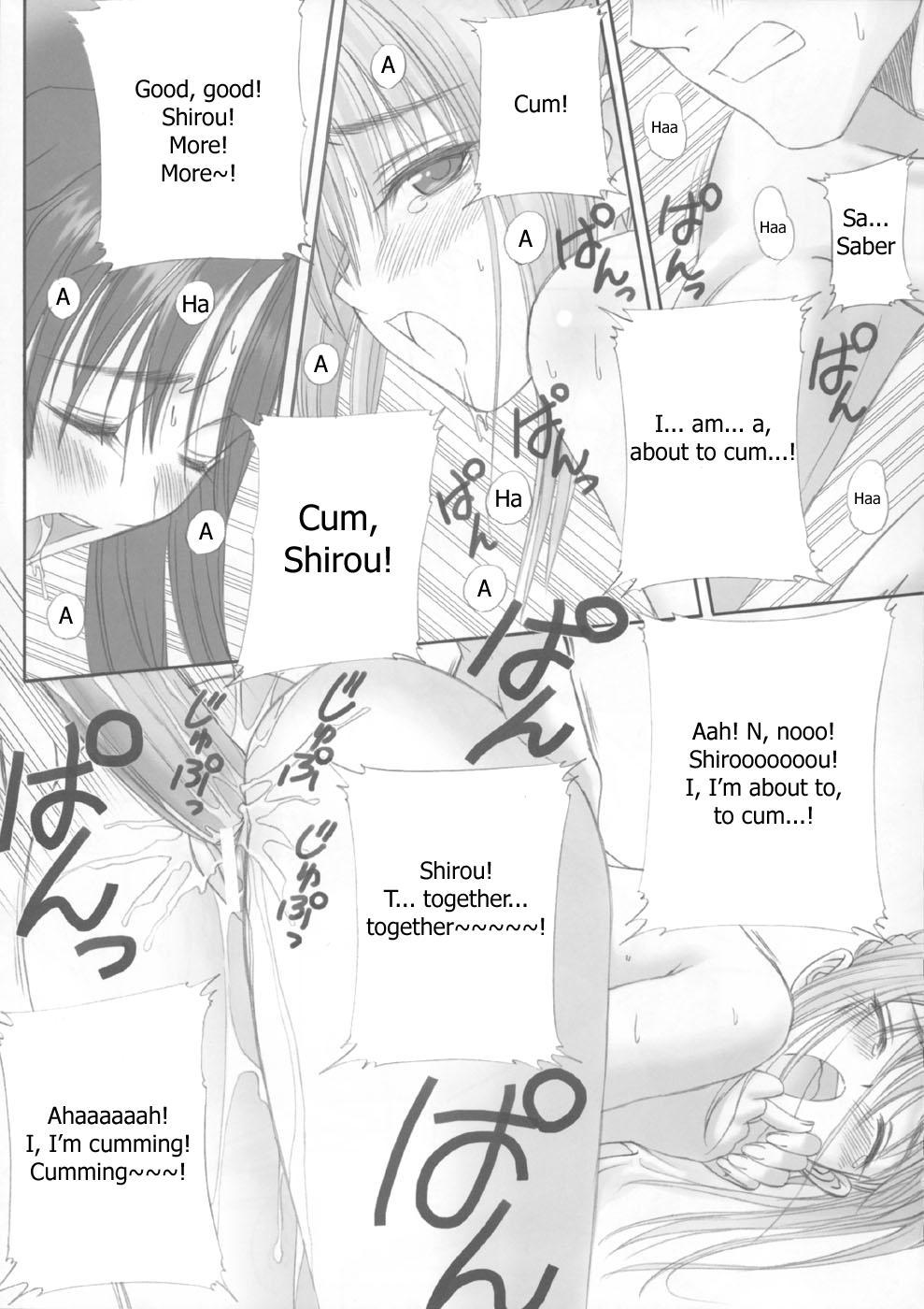 DoujinReader.com Caladbolg Motto Yume no Tsuzuki_24