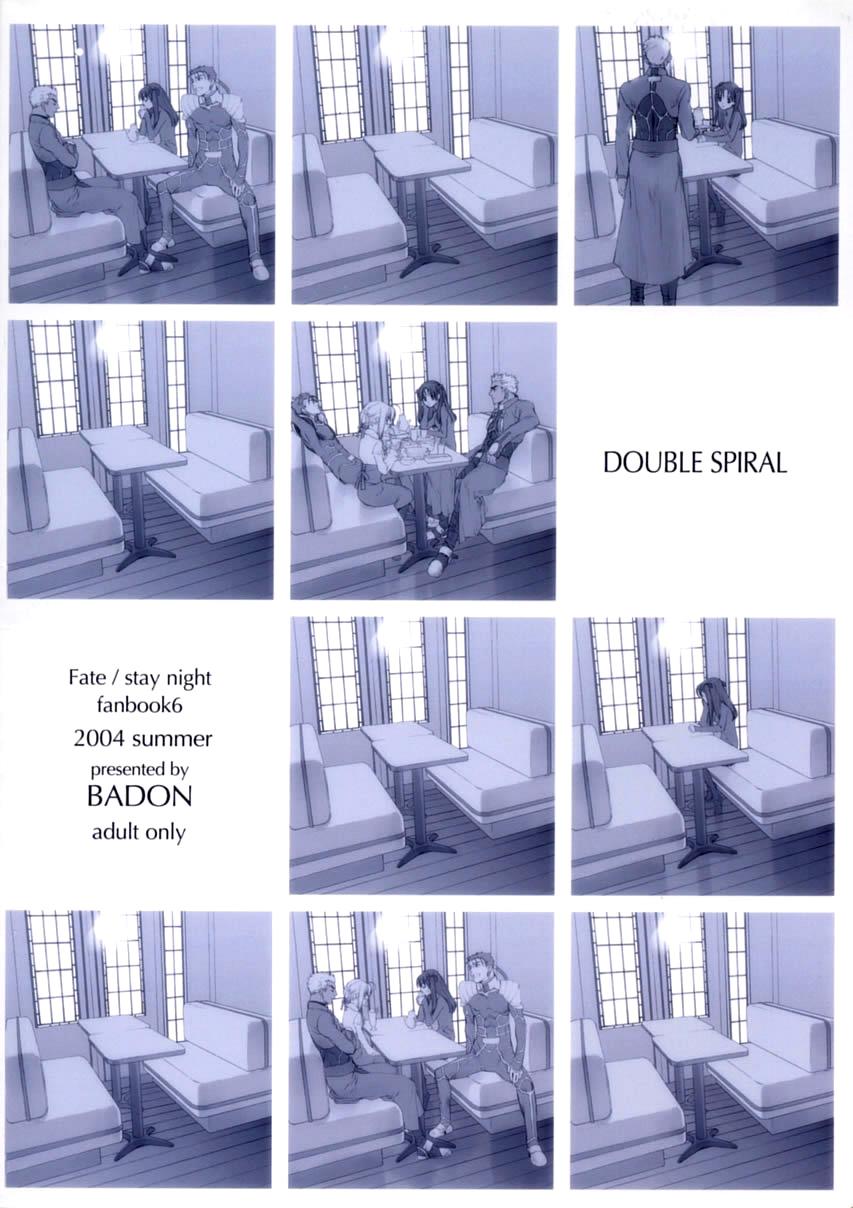 DoujinReader.com dblspiral_54