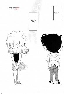 DoujinReader.com Ai_No_Sanka_04