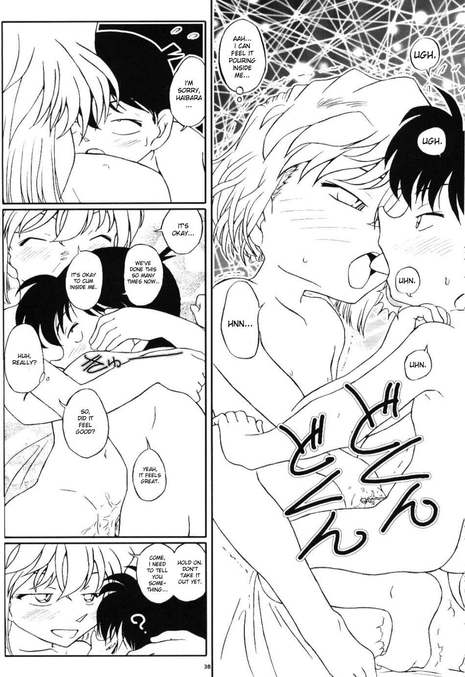 DoujinReader.com Ai_No_Sanka_37