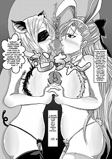 DoujinReader.com Heavenly Bitch Bride_-018