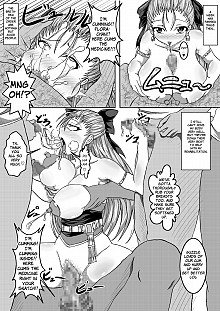 DoujinReader.com Heavenly Bitch Bride_-005