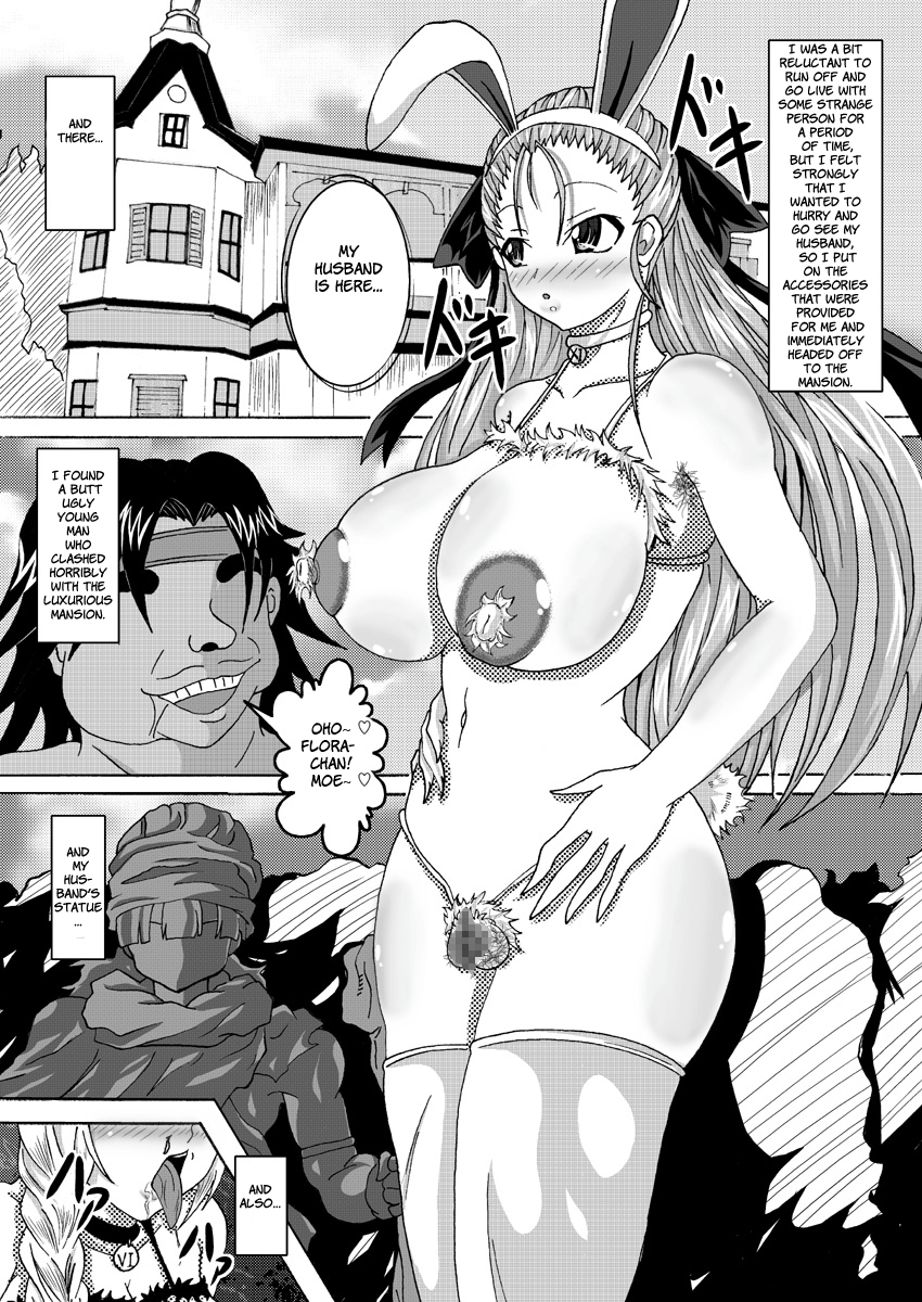 DoujinReader.com Heavenly Bitch Bride_-014