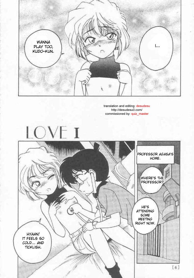 DoujinReader.com Manga Sangyou Haikibutsu 1_005