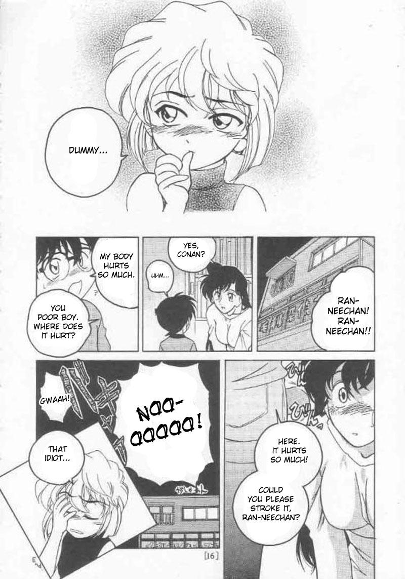 DoujinReader.com Manga Sangyou Haikibutsu 1_015