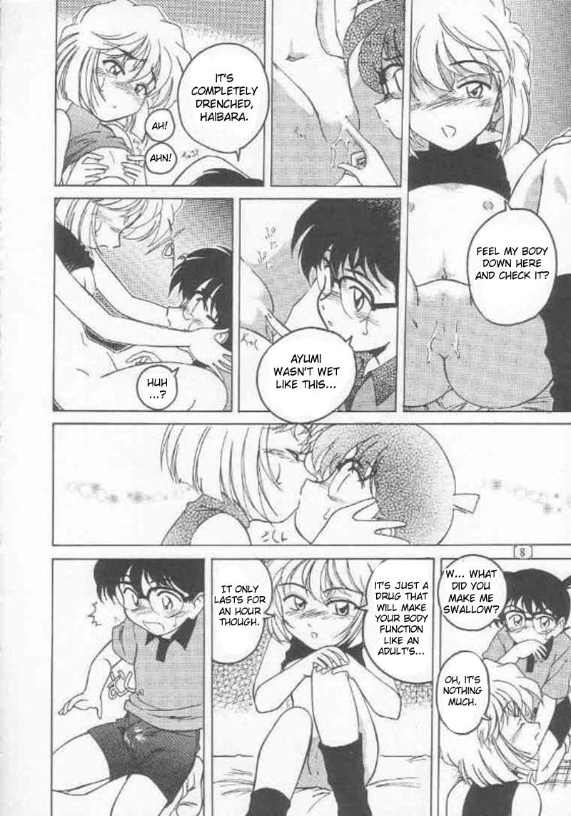 DoujinReader.com Manga Sangyou Haikibutsu 1_007